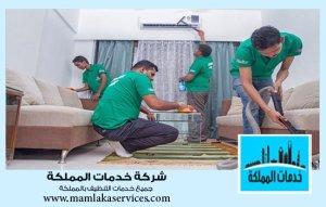 كيفية تنظيف الشقق