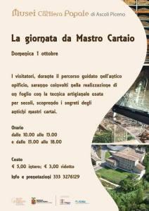 La Giornata da Mastrocartaio - Ascoli Piceno