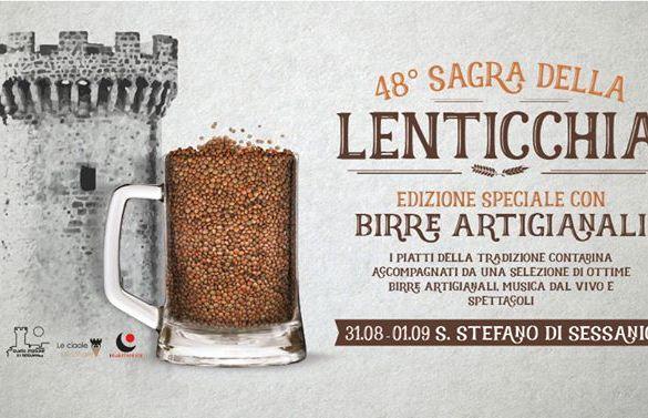 Sagra-della-lenticchia-Santo-Stefano-di-Sessanio-LAquila
