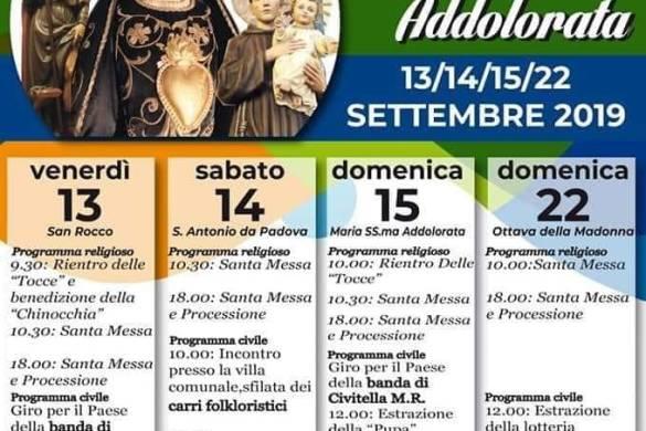 Festeggiamenti-in-onore-di San-Rocco-Sant-Antonio-e-di-Maria-SSma-Addolorata-Civitella-Messer-Raimondo-Chieti