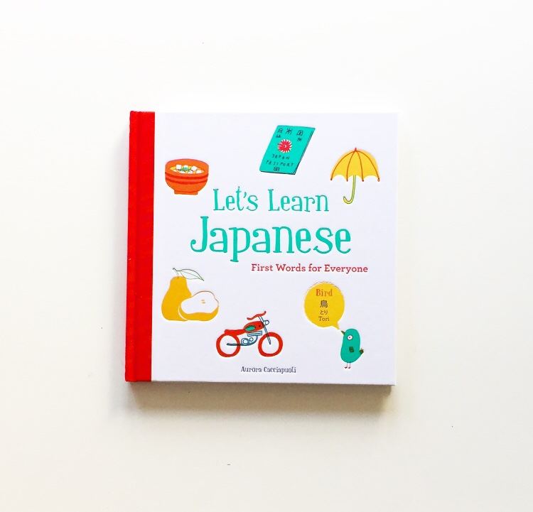 Let's Learn Japanese book cover
