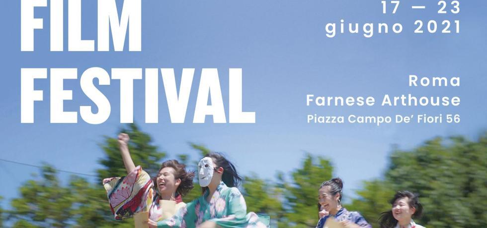asian film festival 2021