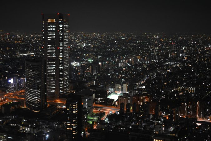 vista della città di Tokyo
