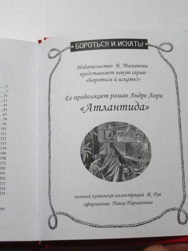 ЛАЗУРНЫЙ ГИГАНТ-354