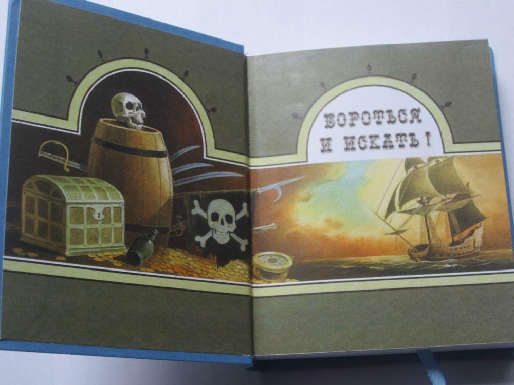 "Жюль Верн ""МАЯК НА КРАЮ СВЕТА""-508"