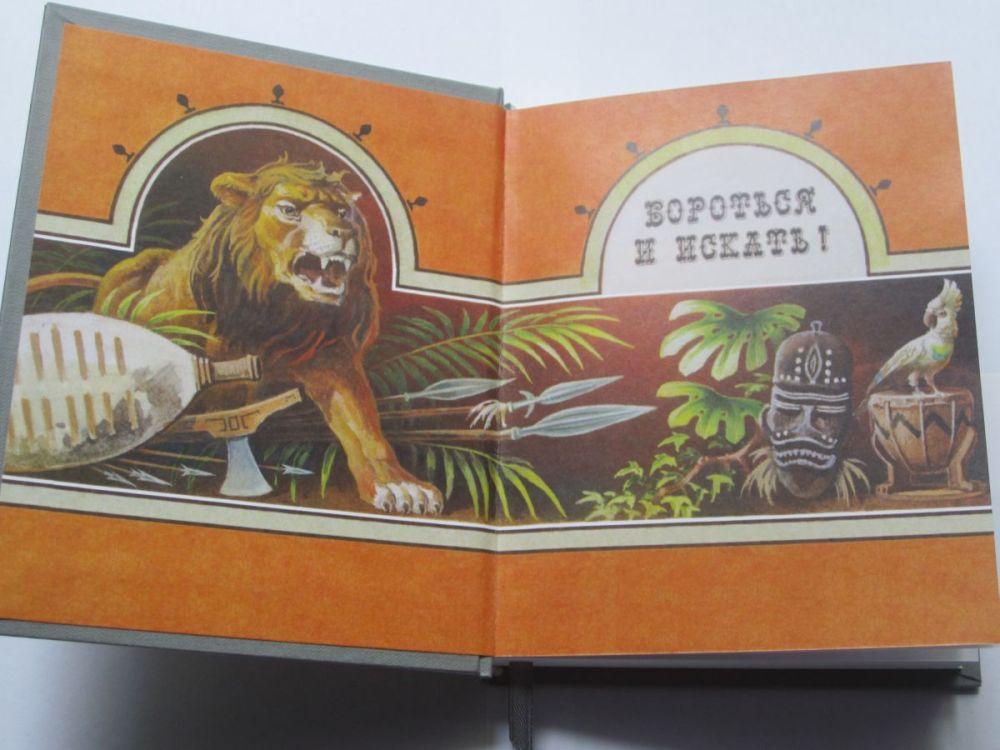 "А. Оскар Клаусманн ""ДОЛЬФ - ГЕРОЙ БУР""-567"