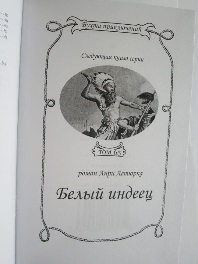 """Михаил Первухин """"ПУГАЧЕВ-ПОБЕДИТЕЛЬ""""-1318"""