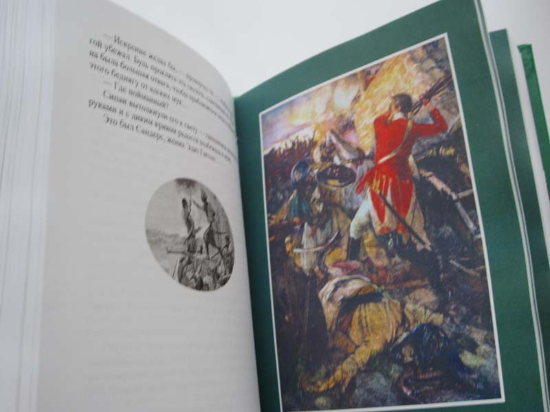 Джон Ретклифф «НЕНА САГИБ, ИЛИ ВОССТАНИЕ В ИНДИИ» в 3-х томах-1778