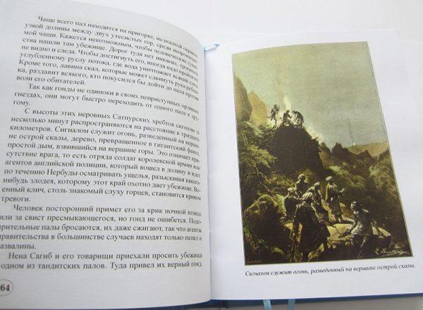 """Жюль Верн """"ПАРОВОЙ ДОМ""""-3012"""