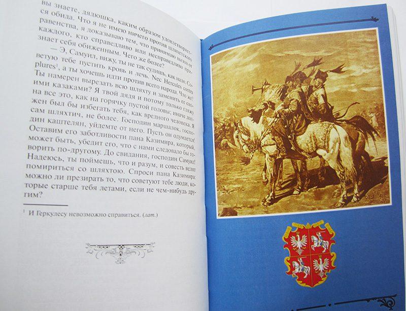 «ТАЙНЫ КОРОЛЕВСКОГО ЗАМКА»-3087