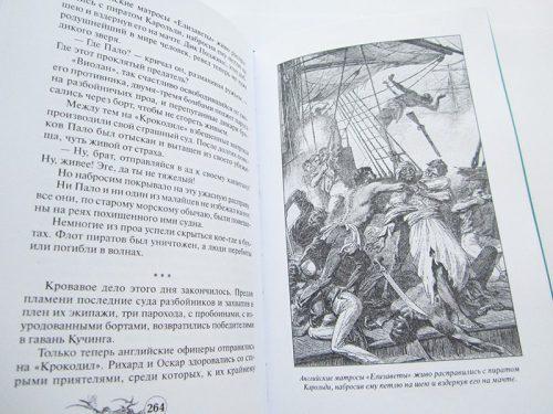"""Софи Ворисгофер """"ПОД НЕБОМ АЗИИ"""" в 2-х томах (комплект)-3227"""