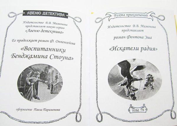 """""""БУФФАЛО БИЛЛ В СТРАНЕ МЕРТВЫХ""""-3389"""