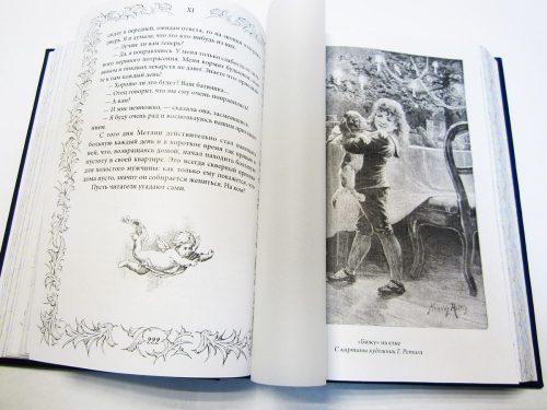 РОЖДЕСТВЕНСКИЙ АЛЬМАНАХ (подарочное издание в кожаном переплете)-4163