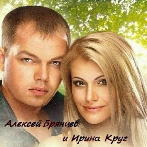 Ирина Круг и Алексей Брянцев - Вернется к нам любовь ...