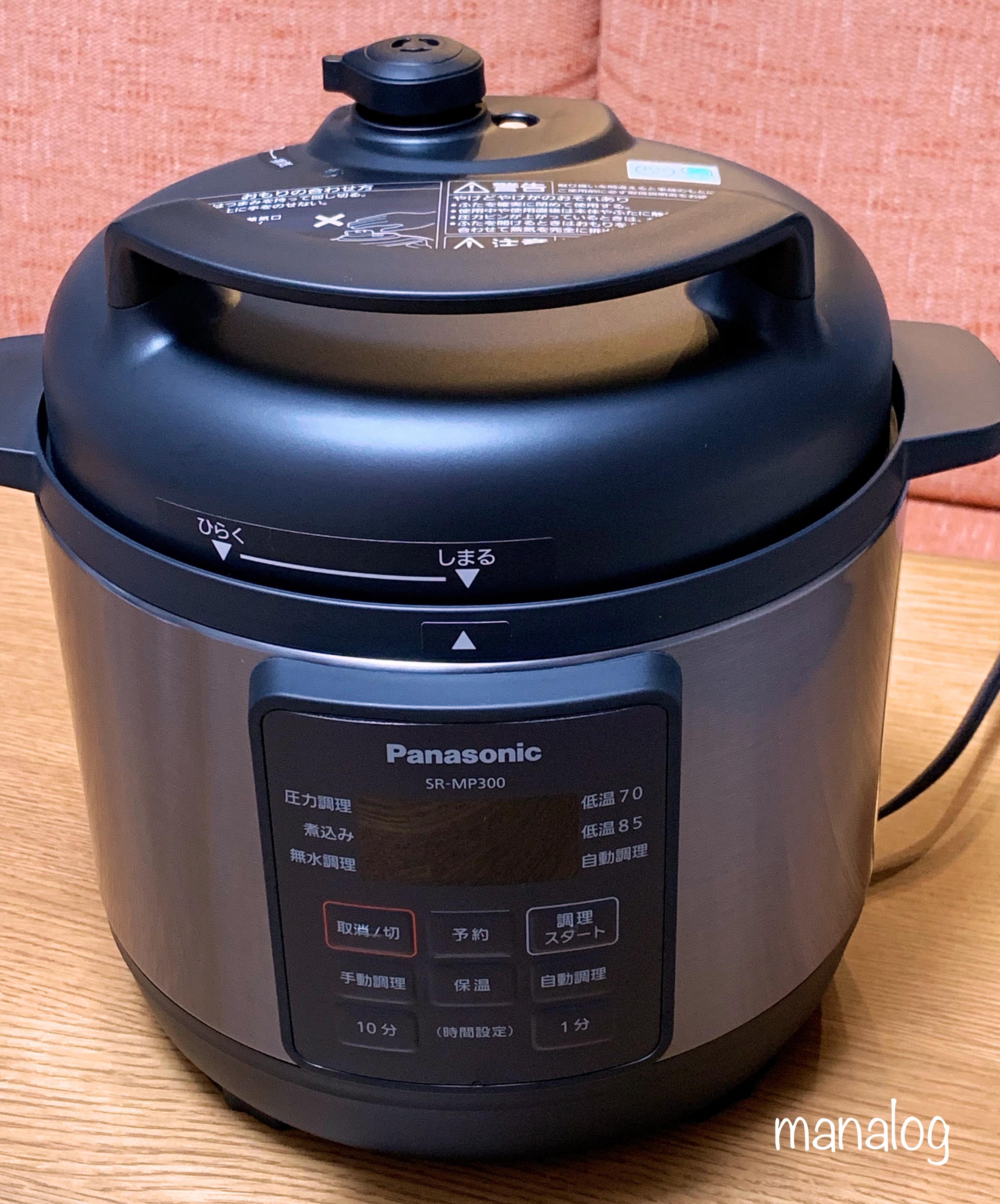 鍋 圧力 パナソニック 電気