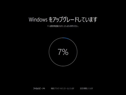 windows10_11