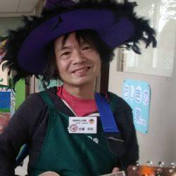スピリチュアルカウンセラー 土屋幸宏