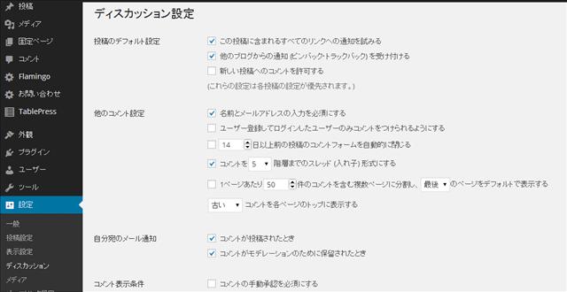 SnapCrab_NoName_2014-1-29_12-13-51_No-00