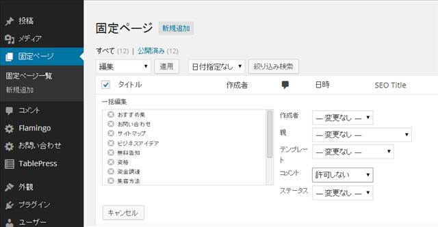 SnapCrab_NoName_2014-1-29_12-14-59_No-00