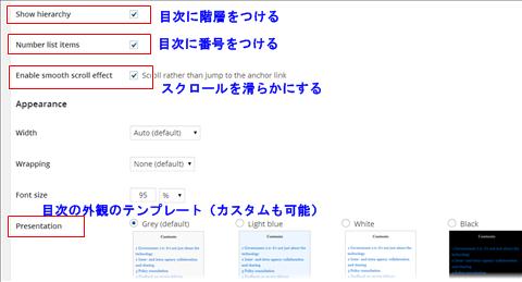 SnapCrab_NoName_2014-2-16_10-2-8_No-00
