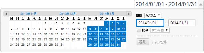 SnapCrab_NoName_2014-3-11_19-21-32_No-00