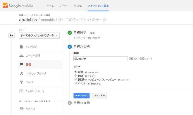SnapCrab_NoName_2014-3-11_23-8-8_No-00