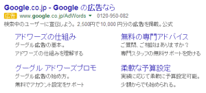 SnapCrab_NoName_2014-8-13_21-4-47_No-00