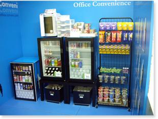 【起業アイデア】オフィスコンビニで利便性と災害対策