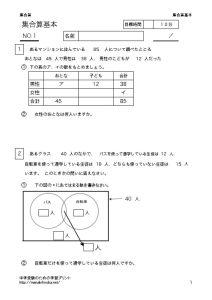 thumbnail of syugoukihon1