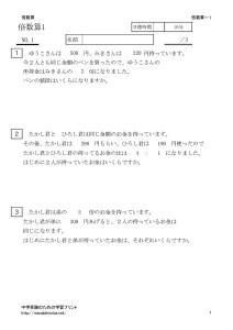 baisuzan1_1のサムネイル