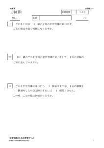 houjin1_1のサムネイル