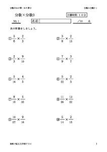 bunsukakerubunsu3_1のサムネイル