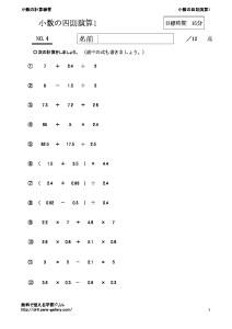 sisoku1_4のサムネイル