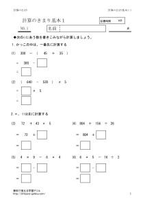 kimarikihon1_1のサムネイル