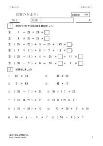 kimari1_2のサムネイル