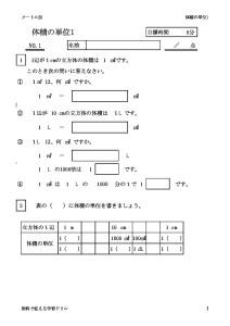 taisekitani1_1のサムネイル