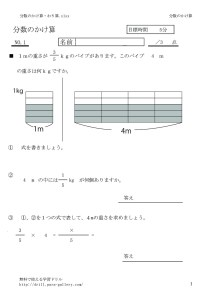 bunsukakezankihonのサムネイル