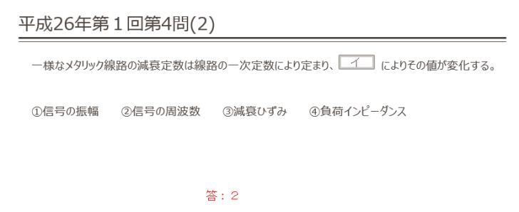 2014-07-13_23h04_53