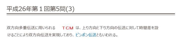 2014-07-14_00h18_24