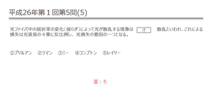 2014-07-14_00h25_11