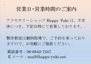 2014-08-13_23h05_14