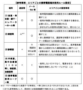 2014-08-26_13h15_57