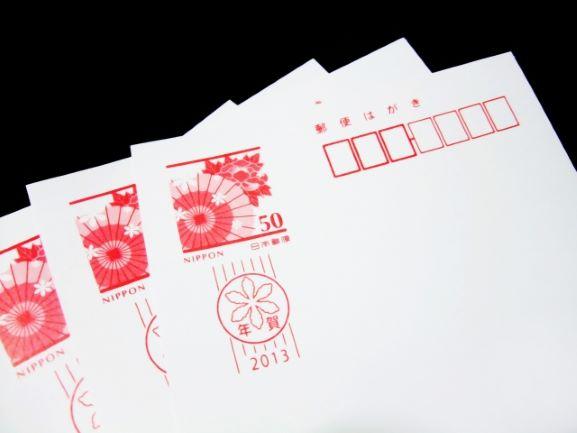 年賀状 2020 無料 テンプレート 郵便 局