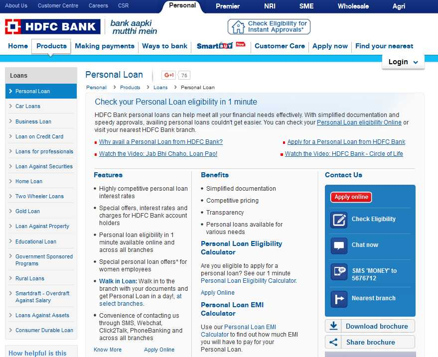 Online Hdfc Personal Banking