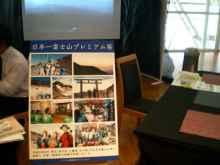 京都紅茶道部-20101030-7