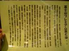 京都紅茶道部-20101030-8