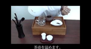 茶壺20140718-3