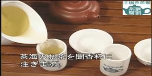 香りの楽しみ方20140722-2