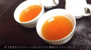ミルクテスト20140719-2