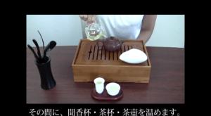 茶壺20140718-7